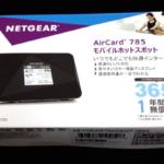 NETGEARのAC785-100JPSとロケットモバイル「神プラン」コースを使って格安ネット環境を作ってみる