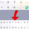 Android 携帯のフリック入力をPCのキーボード入力風に切り替える方法