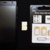 Priori3 LTEでデュアルSIMを体験してみる。SIM変換アダプターも使ってみる。